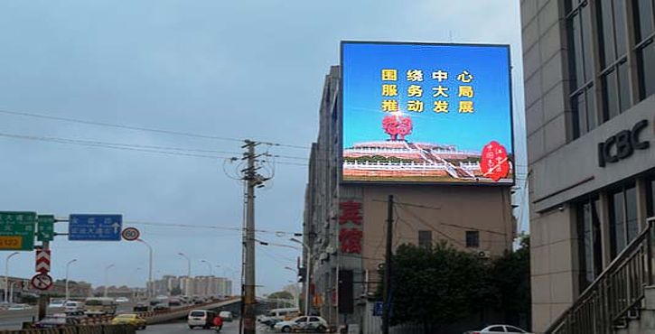 P8屋外広告LEDディスプレイ
